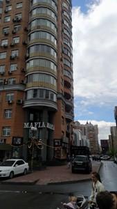Квартира Тимошенка Маршала, 21 корпус 3, Київ, H-50012 - Фото 24