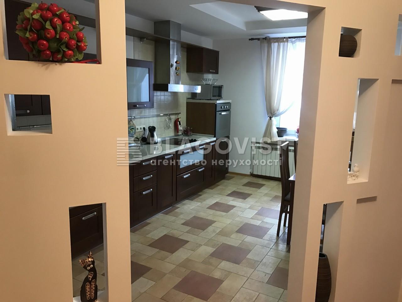 Квартира H-50015, Амосова Николая, 2, Киев - Фото 6