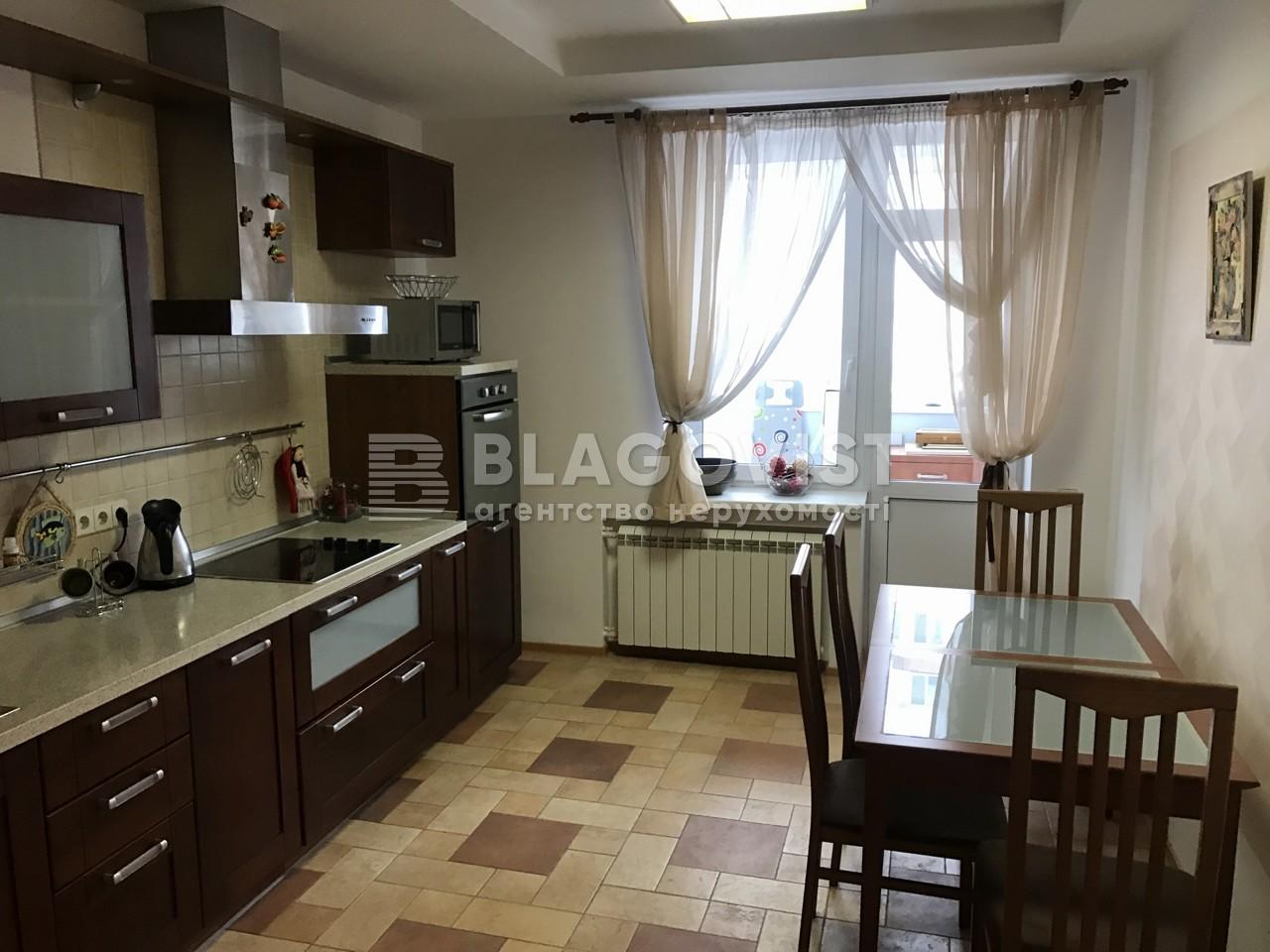 Квартира H-50015, Амосова Николая, 2, Киев - Фото 4
