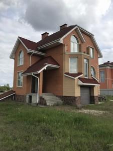 Дом Старосельская, Киев, E-40943 - Фото