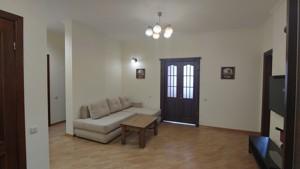 Квартира Леси Украинки бульв., 7б, Киев, Z-171097 - Фото3