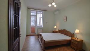 Квартира Z-171097, Леси Украинки бульв., 7б, Киев - Фото 11