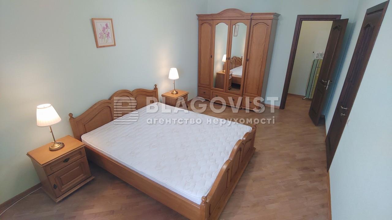 Квартира Z-171097, Леси Украинки бульв., 7б, Киев - Фото 12