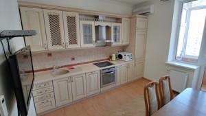 Квартира Z-171097, Леси Украинки бульв., 7б, Киев - Фото 14