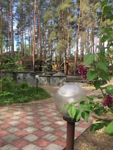 Земельный участок H-50013, Боровкова, Подгорцы - Фото 2