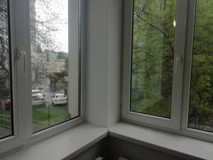 Нежилое помещение, Шота Руставели, Киев, C-81669 - Фото 13