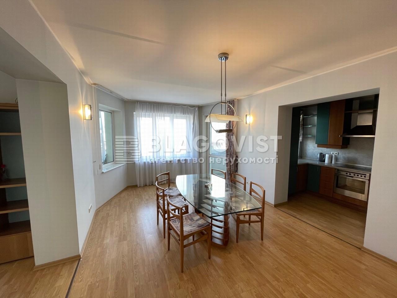 Квартира E-40979, Гордиенко Костя пер. (Чекистов пер.), 2а, Киев - Фото 9