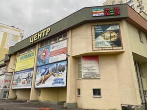 Нежилое помещение, Эрнста, Киев, Z-774345 - Фото3