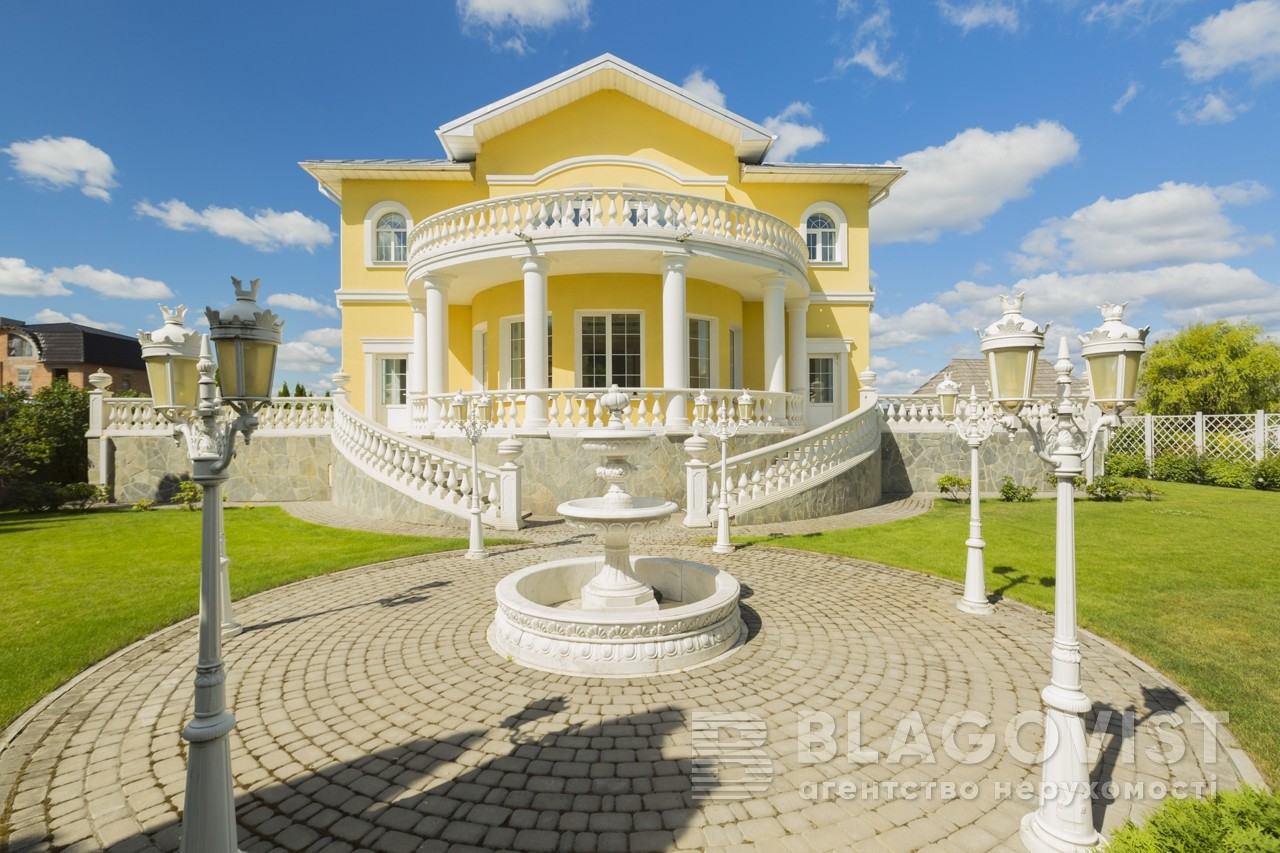 Дом R-38924, Рудыки (Конча-Заспа) - Фото 1