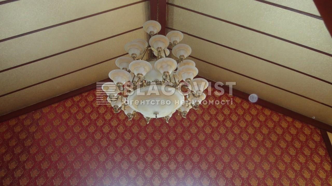 Дом R-38924, Рудыки (Конча-Заспа) - Фото 13