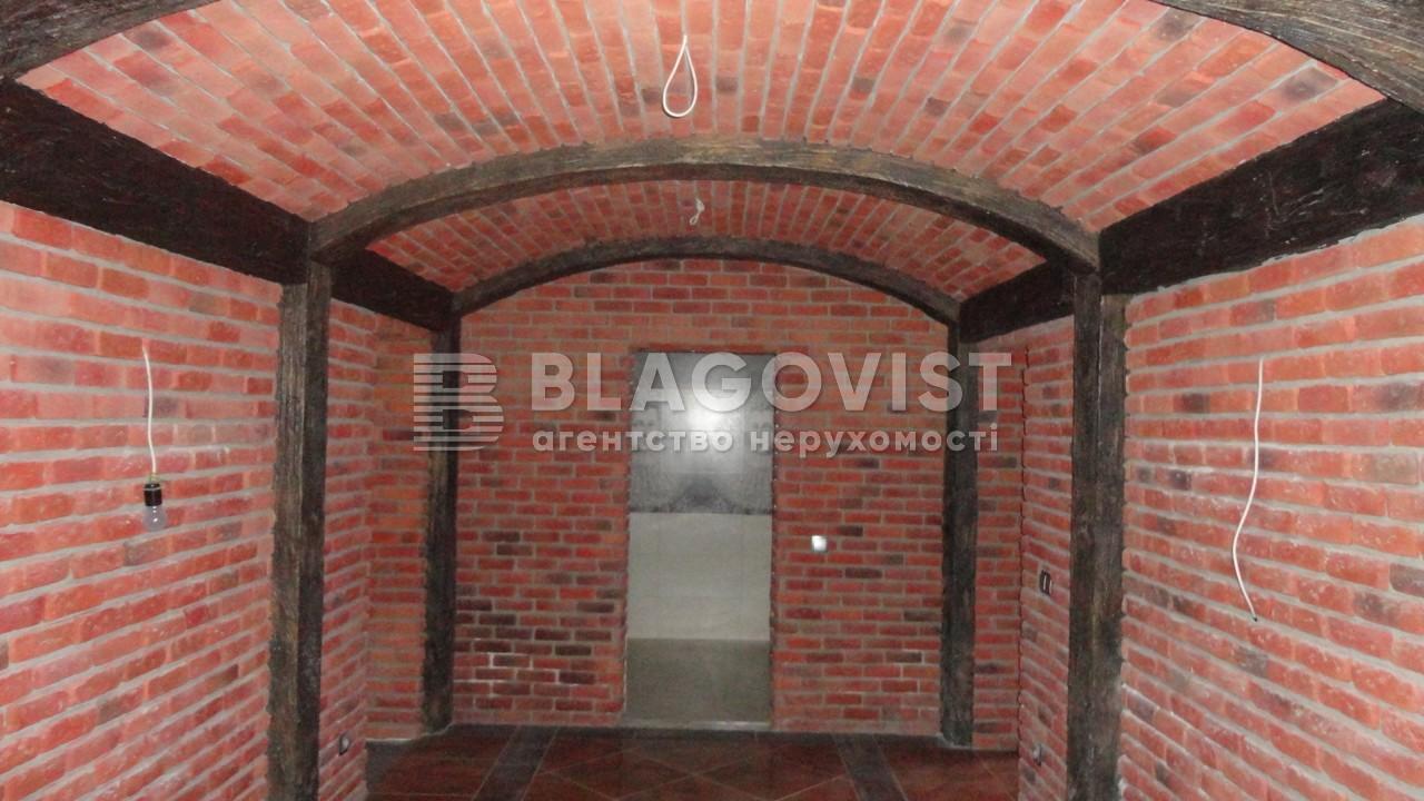 Дом R-38924, Рудыки (Конча-Заспа) - Фото 17