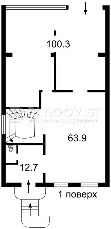 Квартира H-50026, Новоселицкая, 7, Киев - Фото 6