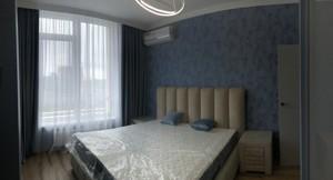 Квартира R-38832, Жилянская, 68, Киев - Фото 11