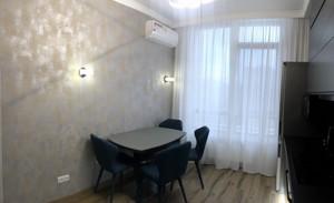 Квартира R-38832, Жилянская, 68, Киев - Фото 17