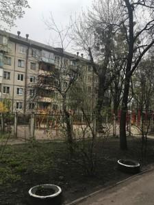 Квартира Василенка Миколи, 23а, Київ, M-38934 - Фото 8