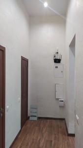 Нежилое помещение, Первомайского Леонида, Киев, F-44923 - Фото 10