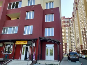 Квартира C-109317, Ясиноватский пер., 10, Киев - Фото 5