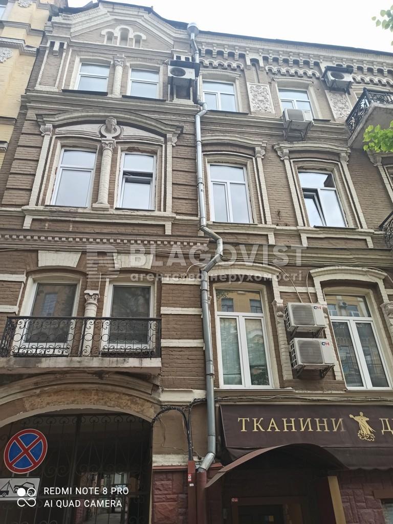 Нежилое помещение, H-50024, Пушкинская, Киев - Фото 15