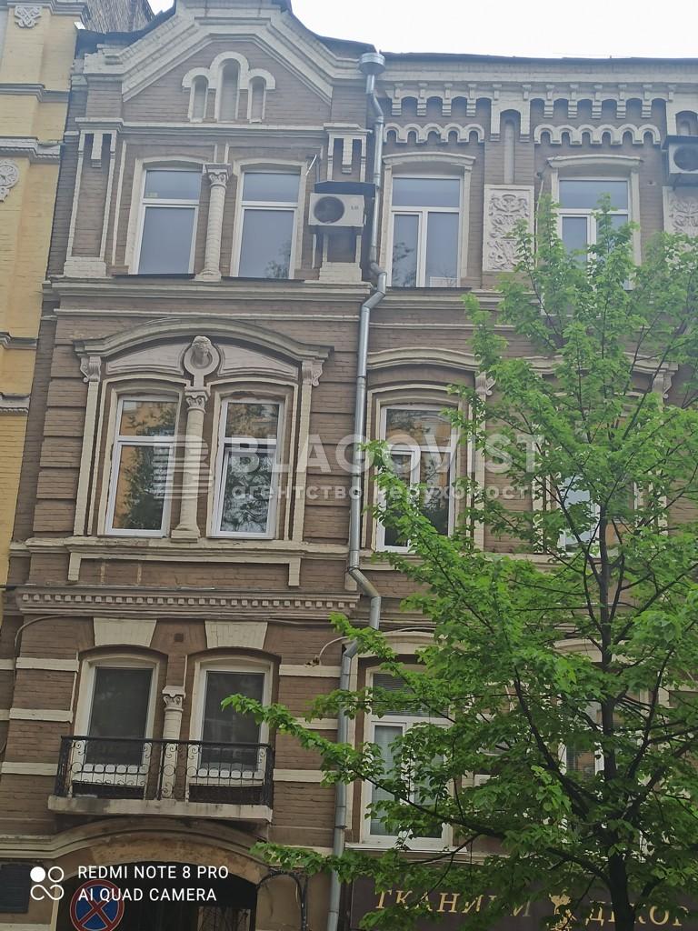 Нежилое помещение, H-50024, Пушкинская, Киев - Фото 18