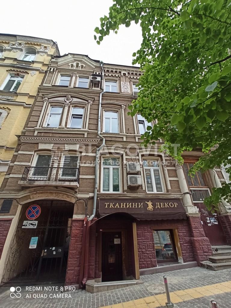 Нежилое помещение, H-50024, Пушкинская, Киев - Фото 16