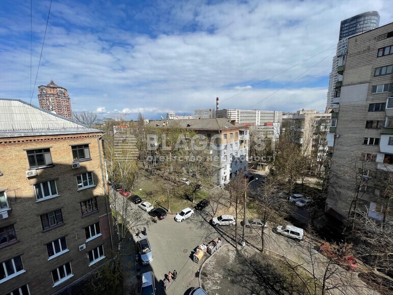 Квартира E-40979, Гордиенко Костя пер. (Чекистов пер.), 2а, Киев - Фото 21
