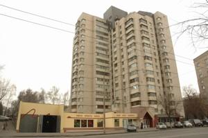 Квартира Солом'янська, 16б, Київ, M-38936 - Фото 26