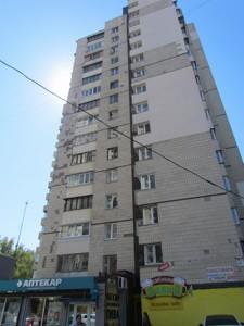Квартира Солом'янська, 16б, Київ, M-38936 - Фото 28