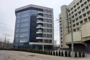 Бизнес-центр, Бойчука Михаила (Киквидзе), Киев, H-45649 - Фото