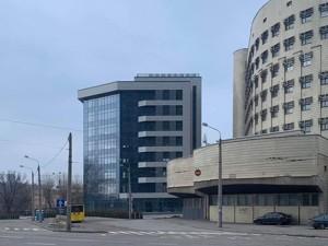 Бизнес-центр, Бойчука Михаила (Киквидзе), Киев, H-45650 - Фото 5