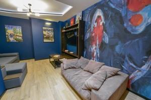 Квартира E-40993, Окипной Раиcы, 18, Киев - Фото 19