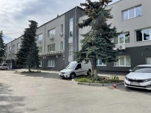 Нежилое помещение, Гавела Вацлава бульв. (Лепсе Ивана), Киев, Z-561922 - Фото