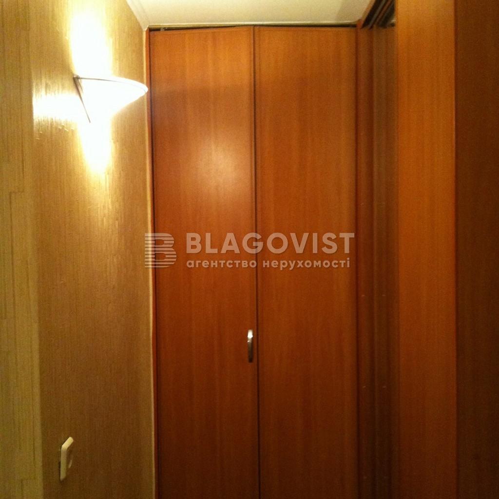 Квартира H-50033, Тупикова Генерала, 14г, Киев - Фото 4