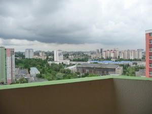 Квартира Відрадний просп., 2, Київ, F-44848 - Фото 9
