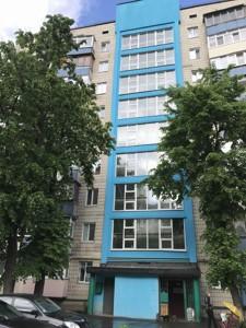 Квартира Європейська, 39, Вишневе (Києво-Святошинський), M-38772 - Фото 13