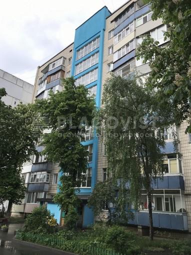 Квартира, M-38772, 39