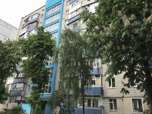 Квартира Європейська, 39, Вишневе (Києво-Святошинський), M-38772 - Фото 12