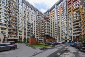 Квартира H-40312, Ломоносова, 73в, Киев - Фото 4