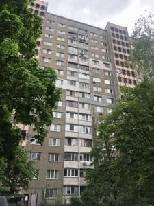 Квартира Жолудева, 4б, Киев, D-37181 - Фото1
