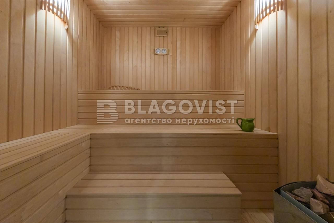 Дом H-50036, Верхнегорская, Киев - Фото 24