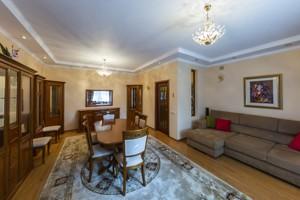 Будинок Фастівська, Глеваха, M-38852 - Фото 21