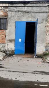 Склад, Стройиндустрии, Киев, R-38990 - Фото1