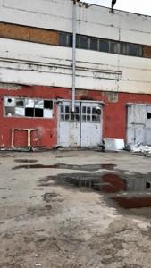 Производственное помещение, Набережно-Печерская дорога, Киев, R-38992 - Фото 3