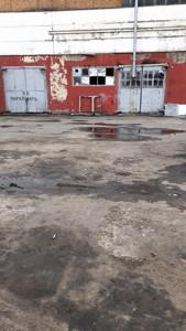 Производственное помещение, Набережно-Печерская дорога, Киев, R-38992 - Фото 1