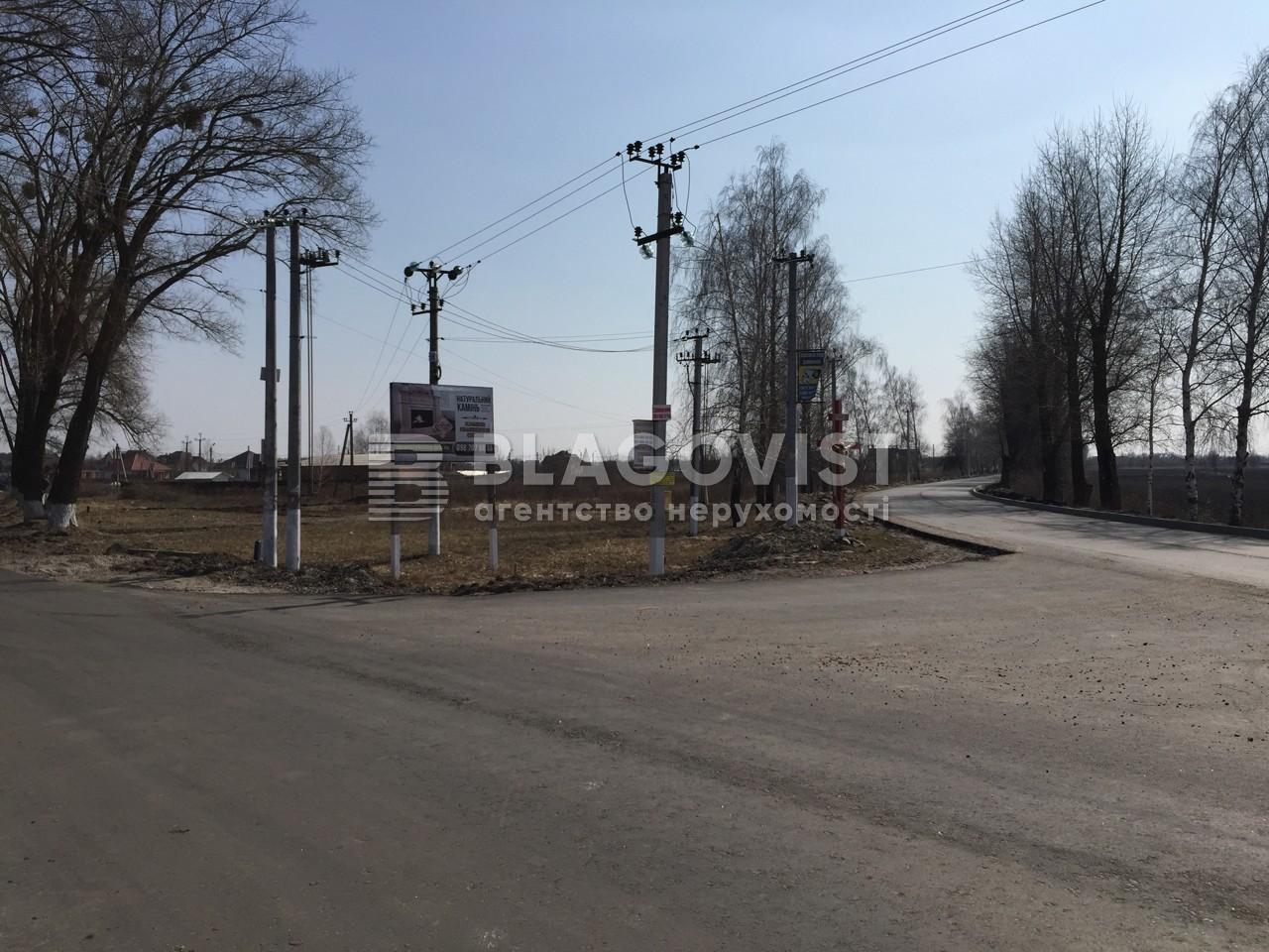 Земельный участок P-29675, Киевская, Крушинка - Фото 12