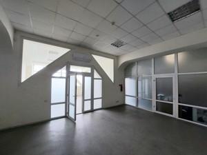 Офис, Липкивского Василия (Урицкого), Киев, B-73690 - Фото 5
