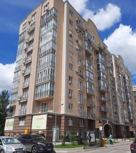Квартира Метрологічна, 13, Київ, C-109279 - Фото