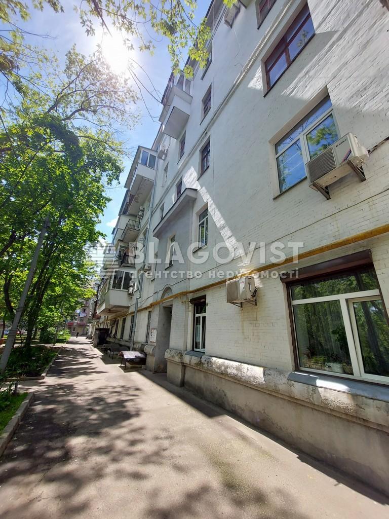Квартира Z-776759, Раевского Николая, 34, Киев - Фото 1