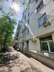 Квартира Раевского Николая, 34, Киев, Z-797460 - Фото