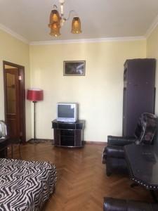 Квартира Леси Украинки бульв., 24, Киев, Z-656705 - Фото3