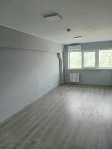 Офис, Липкивского Василия (Урицкого), Киев, E-41001 - Фото 6